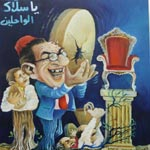 Hommage au Doyen des caricaturistes tunisiens Hassan Méchichi au Club Taher Haddad
