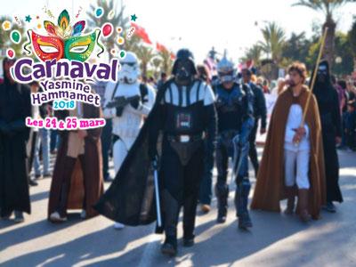 Les festivités commencent à Hammamet avec la 5ème édition du  Carnaval International de Yasmine Hammamet