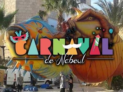 Une pluie d'eau de fleur d'oranger sur les plages de Nabeul durant son Carnaval