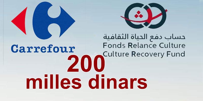 Carrefour Tunisie: un don de 200 milles de dinars au Fonds Relance Culture