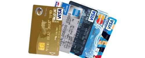 Les cartes bancaires