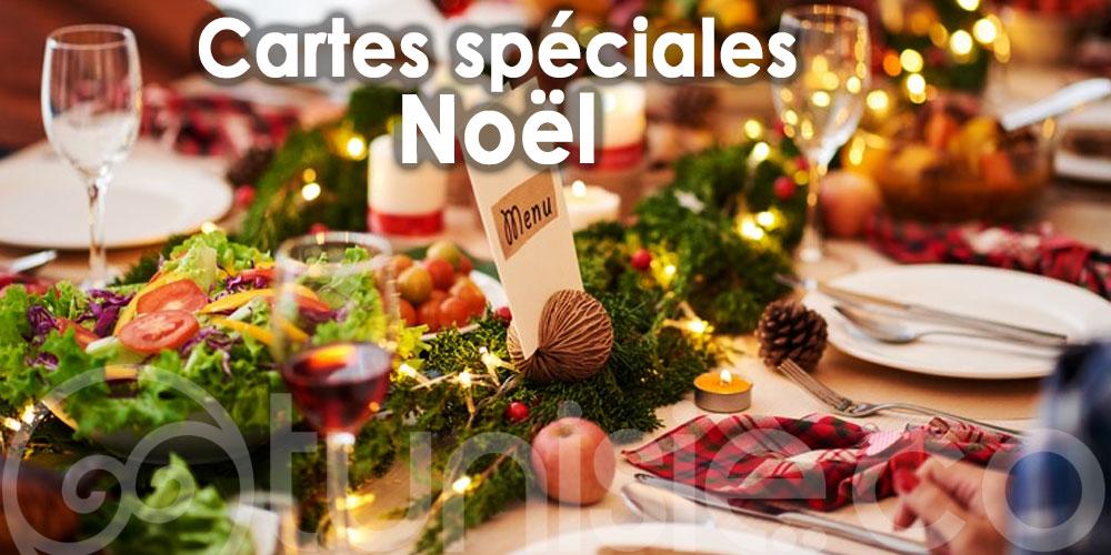 Sucré Salé : Découvrez les cartes spéciales Noël