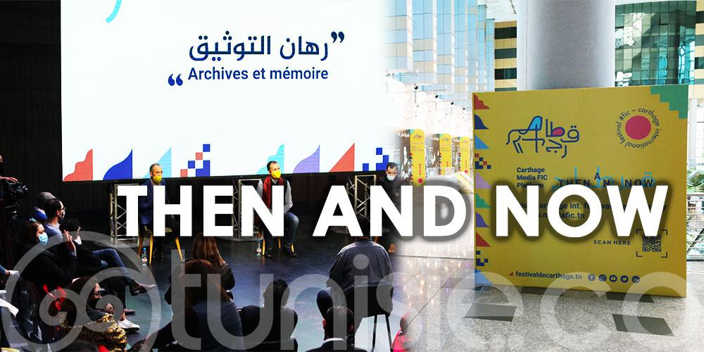 Retrouvez l'archive du Festival de Carthage sur Mediafic.tn