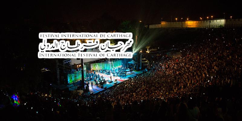 Festival International de Carthage cherche des nouveaux artistes pour performer cet été 2020
