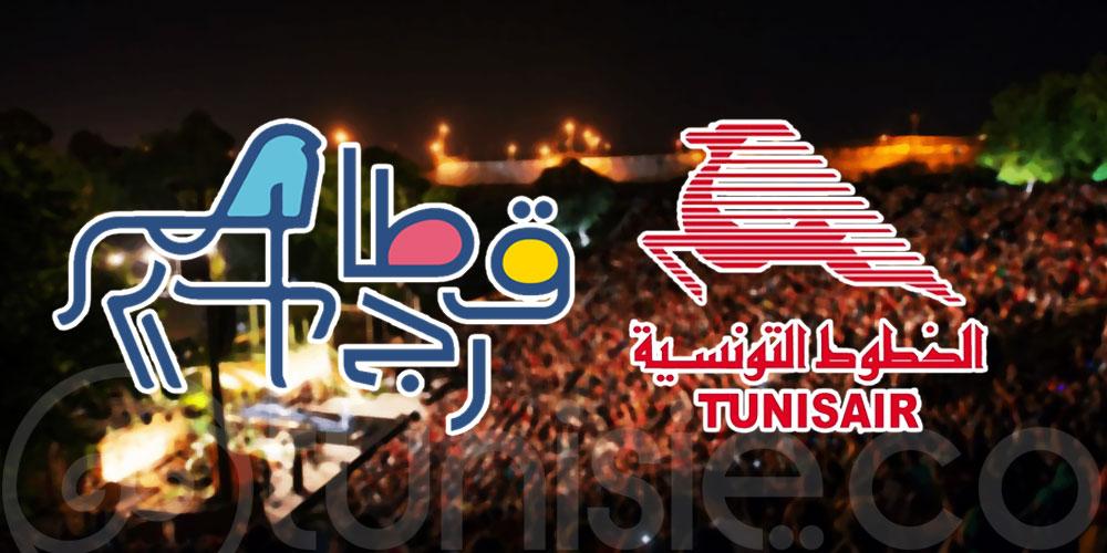 اتفاقية شراكة بين الخطوط التونسية و مهرجان قرطاج الدولي في دورته ال 56
