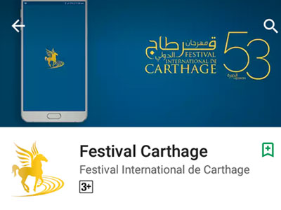 Téléchargez l'application Android du Festival de Carthage pour être à la une ..