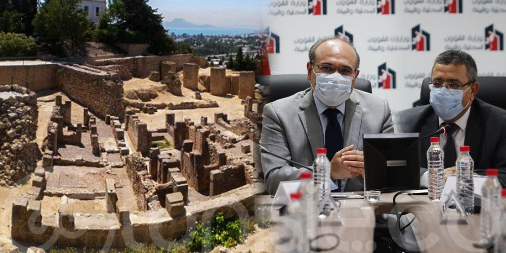 الحبيب عمار يتابع موضوع مثال تهيئة وحماية موقع قرطاج