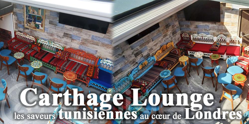 Carthage Lounge, les saveurs tunisiennes au cœur de Londres