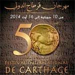 Programme détaillé du Festival International de Carthage 2014