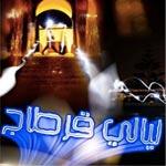 'Les nuits de Carthage' du 22 août au 4 septembre 2012