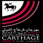 Programme du Festival International de Carthage à partir du vendredi 12 juillet 2013