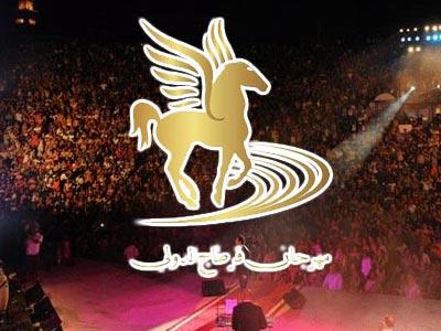 Festival International de Carthage : Ouverture des candidatures pour l'édition 2018