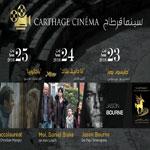 Les Nuits Cinématographiques de Carthage du 23 au 25 Août