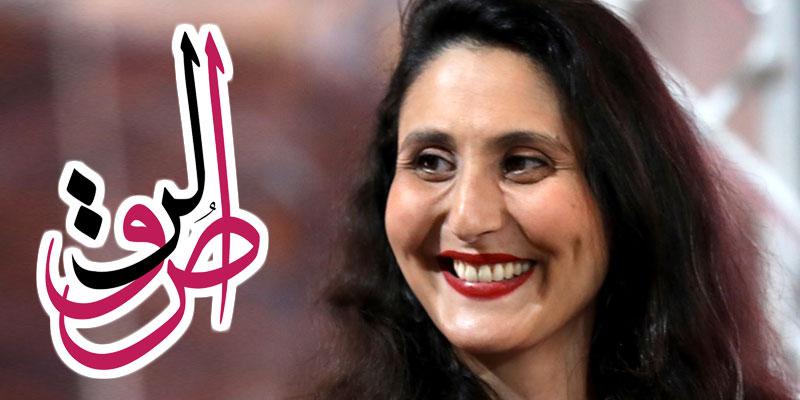 En vidéo : Mariem Guellouz raconte les Journées Chorégraphiques de Carthage