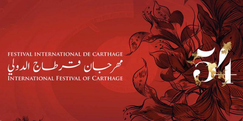 carthage-prog-040818-1.jpg