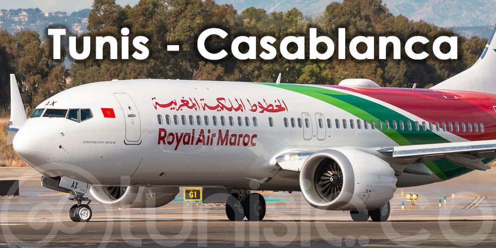 Royal Air Maroc passera à un vol quotidien entre Tunis et Casablanca