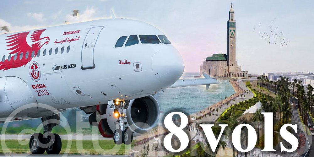 Tunisair: Programme des vols à destination de CASA