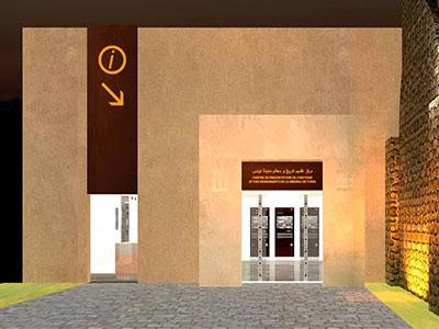 Réaménagement du centre de l'histoire et des monuments de la médina de Tunis