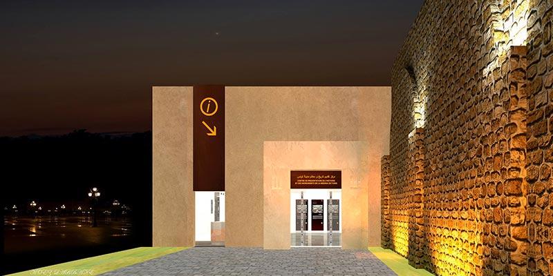 centre-culturel-medina-200718-1.jpg