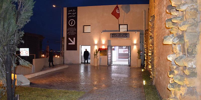 Le Centre de l'Histoire et des Monuments de la Médina, une nouvelle vie