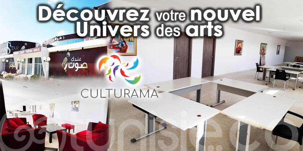 En photos : Découvrez le nouveau centre culturel Culturama … l'univers des arts