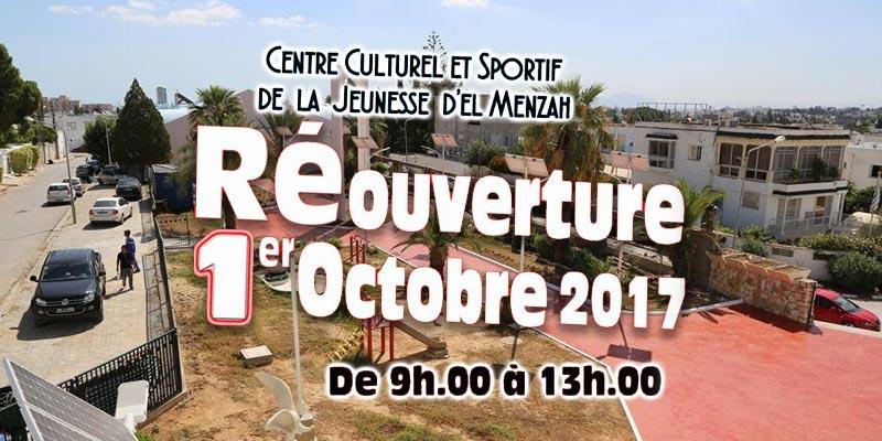 Découvrez les activités du centre culturel et sportif des jeunes d'El Menzah 6 après sa rénovation