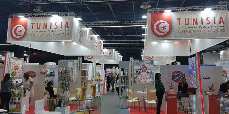 La Tunisie au salon ''Anuga 2019'' à Cologne : La cuvée de tous les records