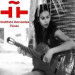 Récital de guitare avec Abir Saidani le 8 mars à l'instituto Cervantes