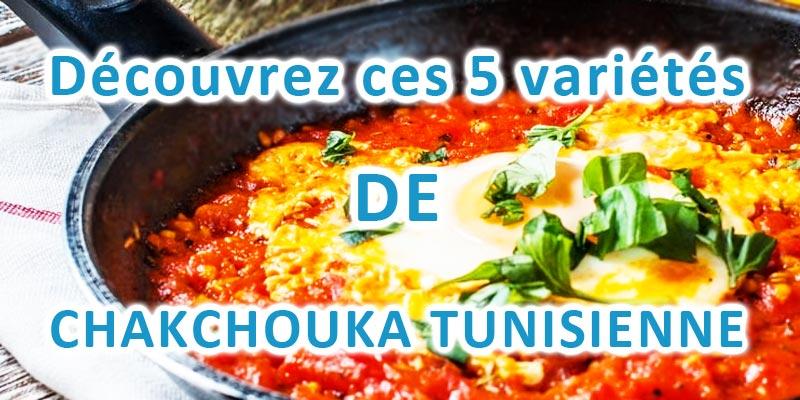 En photos : Découvrez ces 5 variétés de Chakchouka tunisienne
