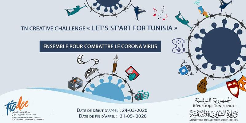 Compétition encourageant l'innovation et la créativité dans le secteur culturel en ces moments de crise