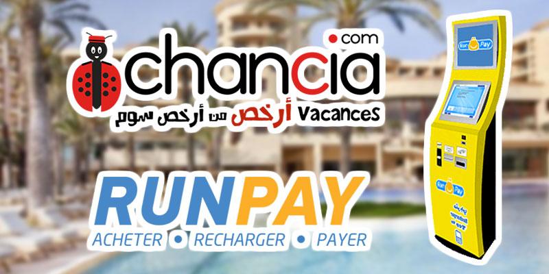 chancia-110818-1.jpg