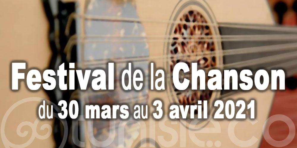 Appel à candidatures pour la 20ème édition du festival de la Chanson
