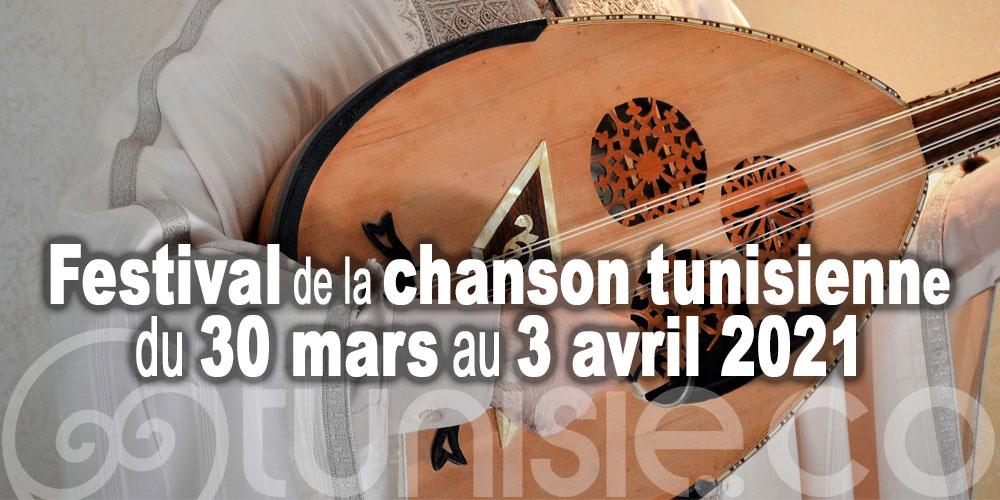 La 20ème édition du festival de la chanson tunisienne aura bien lieu