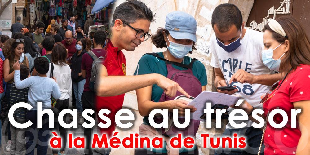 Lancement de la 1ère ''chasse au trésor'' au cœur de la Medina de Tunis