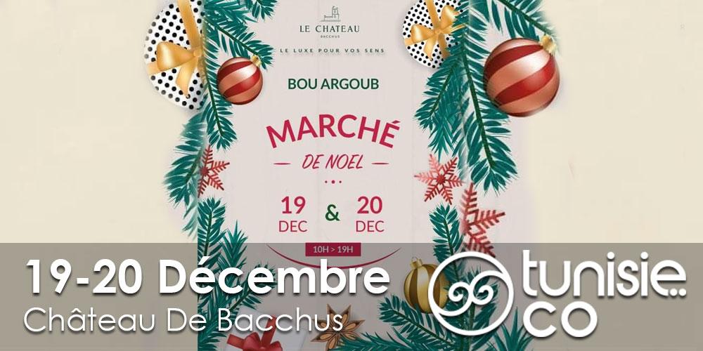 Marché de Noël : Château de Bacchus