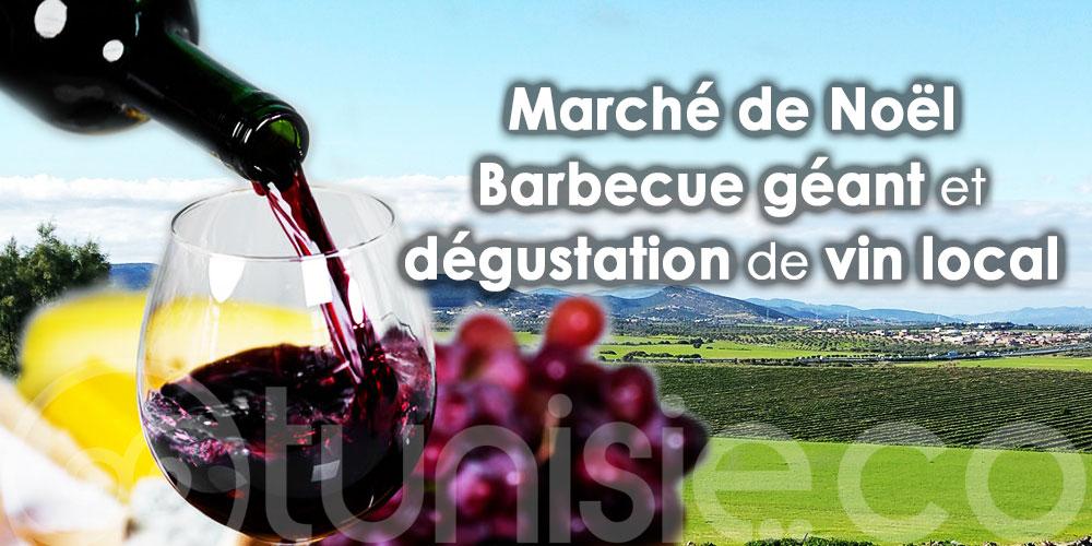 Un weekend au Château de Bacchus: Marché de Noël, Barbecue et dégustation de vin local