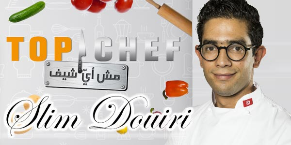 Le chef Slim Douiri du Bohëme à Top Chef Arabia ?