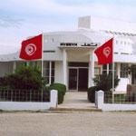 Musée de Chemtou