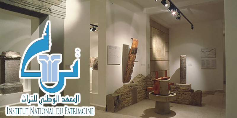 Réouverture du musée Chemtou à Jendouba