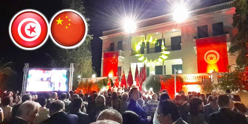 En vidéo : La Chine célèbre sa fête nationale à Tunis