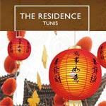 Goûtez aux saveurs chinoises du 31 janvier au 15 février à l'hôtel The Residence Tunis