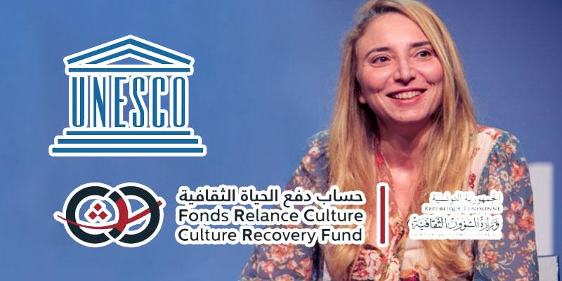 La Tunisie sera présente au débat virtuel de l'Unesco pour présenter l'initiative exemplaire du Fonds Relance Culture