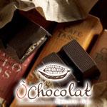 Ouverture de la nouvelle épicerie fine Ô Chocolat à la Marsa
