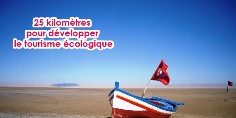 Tozeur : Le phare sur le circuit géo-touristique de Chott El Jerid