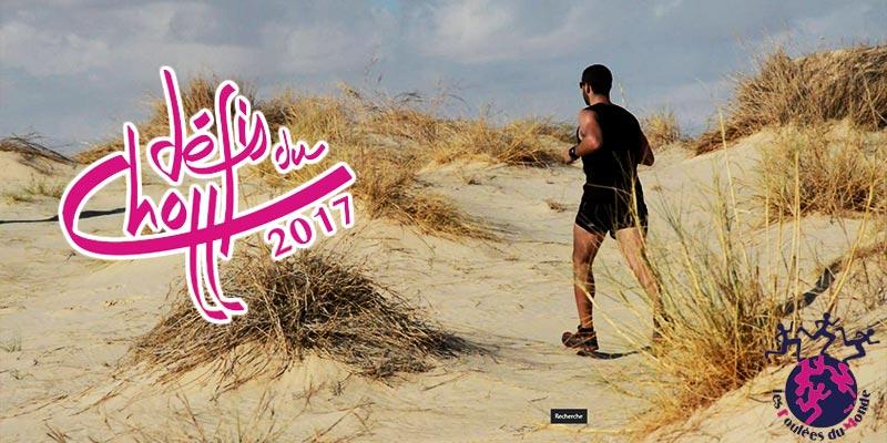 Défis du Chott 2017 : La course à pied à l'honneur du 19 au 23 octobre à Tozeur