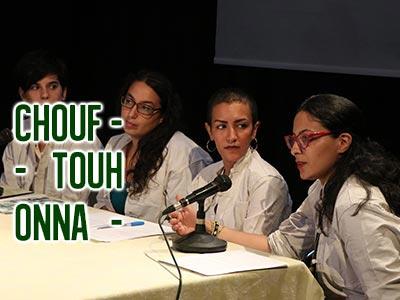 Découvrez la programmation détaillée du festival Chouftouhonna du 07 au 10 septembre