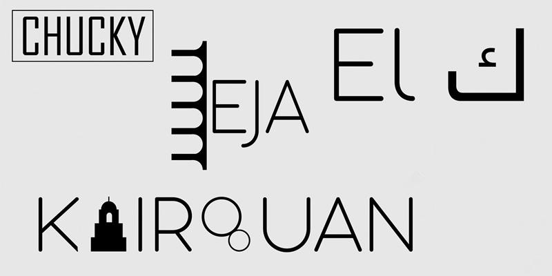 En photos : Des logos minimalistes super cool pour chaque ville tunisienne