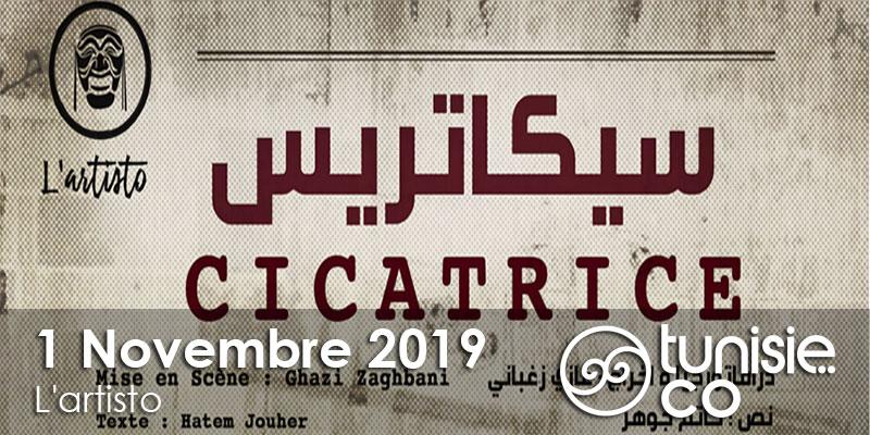 Cicatrice de Ghazi Zaghbani le 1er Novembre