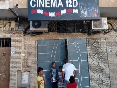 Première salle de cinéma équipée de la technique 12D à Tozeur