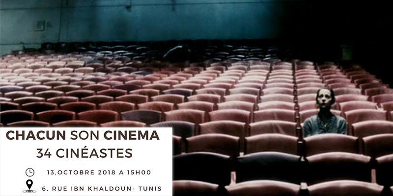 L'inauguration d'un nouveau cinéclub Ciné Citoyen à la maison culturelle Ibn Khaldoun